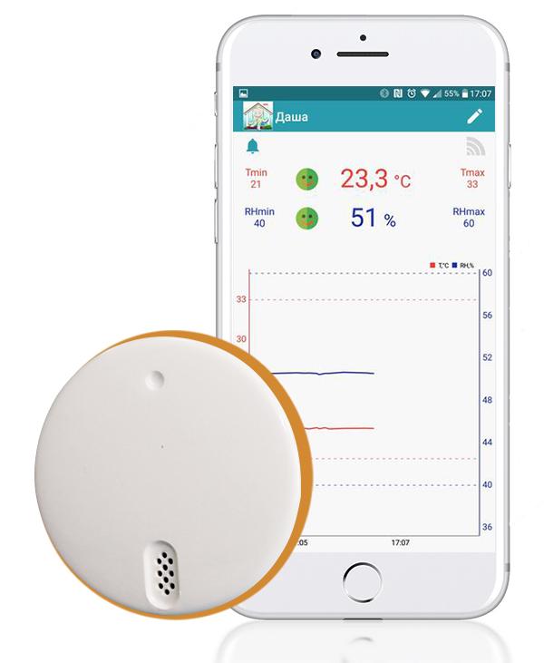 Gigrometr-WH52-smartphon