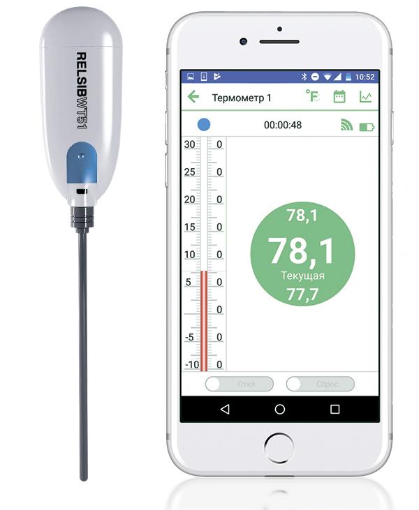Termometr-WT51-smartphon