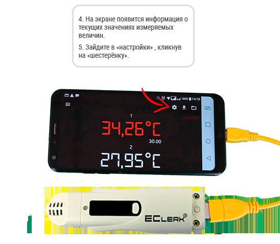 app-eclerk-13-1