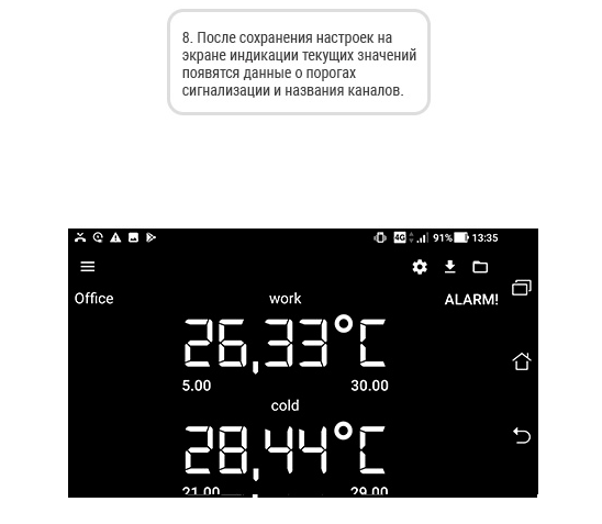 app-eclerk-15-1