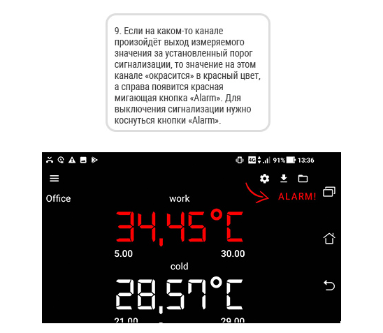 app-eclerk-16-1
