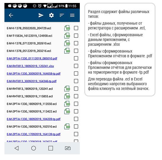 app-eclerk-19