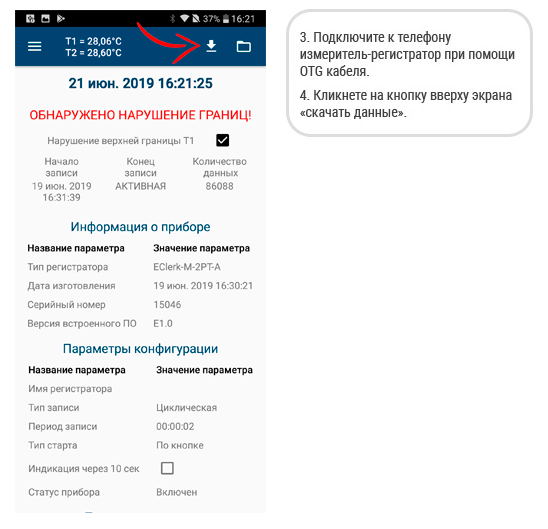 app-eclerk-2
