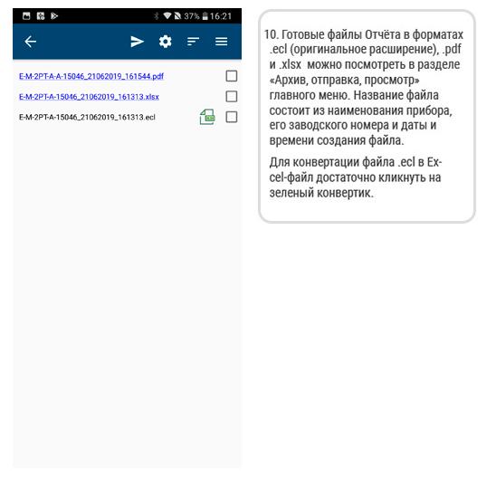 app-eclerk-7